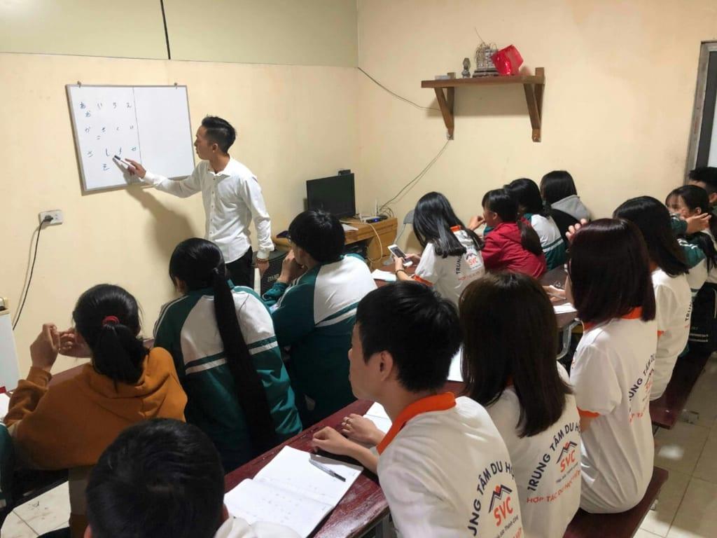 Lớp Nhật Bản